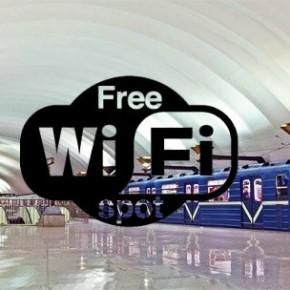 Wi-Fi интернет в метро Петербурга работает на 38 станциях