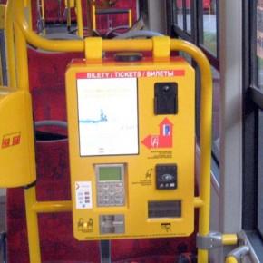 В Петербурге в рейс выходят троллейбусы с автоматами по продаже билетов