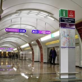 Будущим станциям метро Петербурга дали новые имена