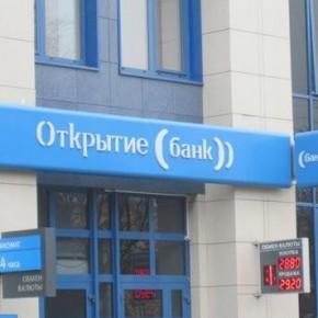 В Петербурге из банка