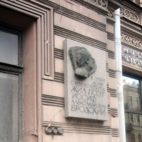 Музей Бродского в Петербурге обещают открыть в мае 2015-го