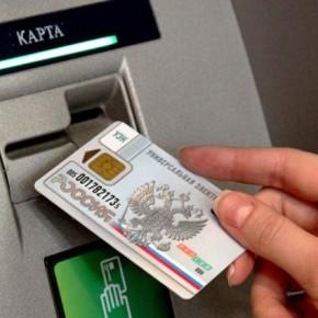 Российская национальная платежная система ПРО100 обзавелась картами