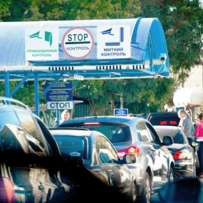 В очередь на паром из Крыма могут встать 28 тысяч машин