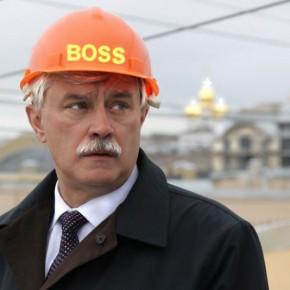 Результаты выборов губернатора Петербурга-2014: у Полтавченко 79,3%