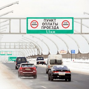 Повышение тарифов на проезд по ЗСД коснется только