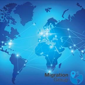 Migration Group: о преимуществах сотрудничества с компанией