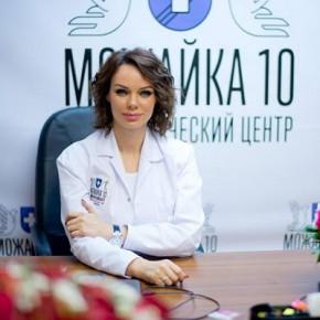 Медицинский центр Марии Фроловой предлагает лечение и профилактику наркотических зависимостей