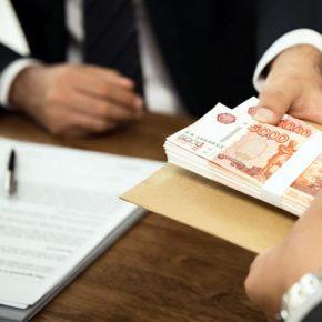 Можно ли отказаться от займа или кредита?