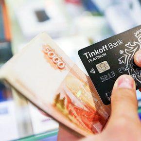 Как взять кредит до зарплаты, если есть просрочки? И к тому же выгодно?