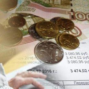 УК «Нарвская»: Субсидии и льготы по ЖКХ на 2021 год в Санкт Петербурге