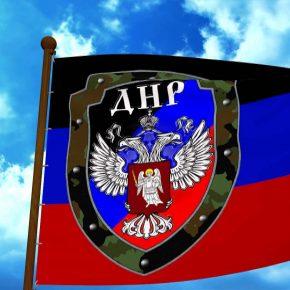 В Донбассе не только воюют